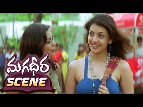 Kajal Aggarwal Teasing Ram Charan in Park    Magadheera Telugu Movie