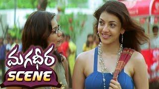 Repeat youtube video Kajal Aggarwal Teasing Ram Charan in Park    Magadheera Telugu Movie