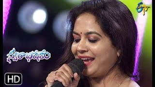 Konge Jari Pothundhi Ammammo Song | Mano, Sunitha Performance | Swarabhishekam | 22nd September 2019