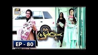 Jatan Episode 80 - 24th March 2018 - ARY Digital Drama