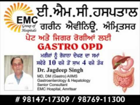emc gastrologie