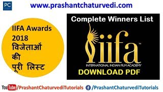 19th IIFA Awards 2018 Winners List | Complete Winners List PDF