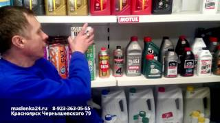 видео Тормозная жидкость DOT 4. Отзывы о производителях