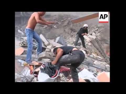 Latest airstrike, Israeli planes overhead,  ground shots