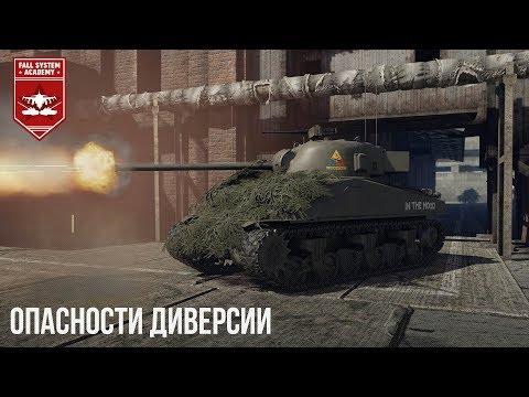 лучший премиумный танк в вар тандер
