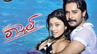 Mr Rascal Telugu Full Movie || Paruchuri Ravindranath, Payal Ghosh