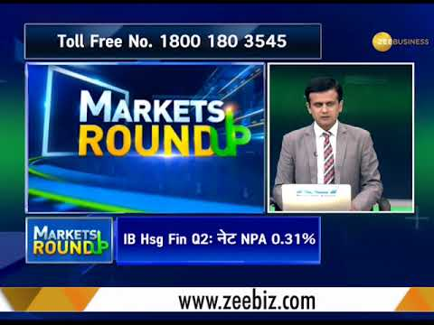 Markets RoundUp: Telecom, realty, non-index category as well as cement stocks traded well today