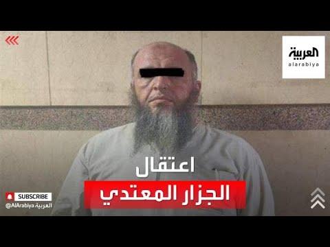 الأمن المصري يعتقل المعتدي على سيدة مسنة في القاهرة  - نشر قبل 6 ساعة
