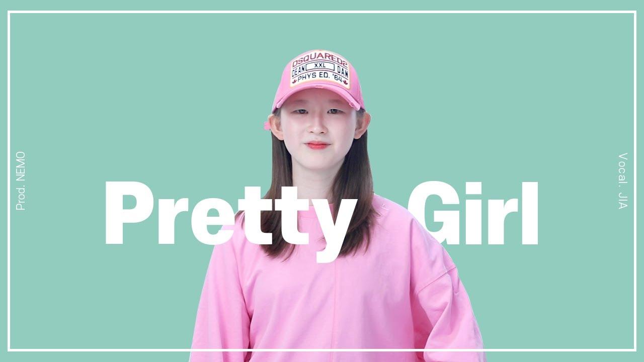 중1이 세상에 하고싶은 말 | 매기 린드만(Maggie Lindemann) 'PrettyGirl' Cover by JIA [맞춤 노래방]