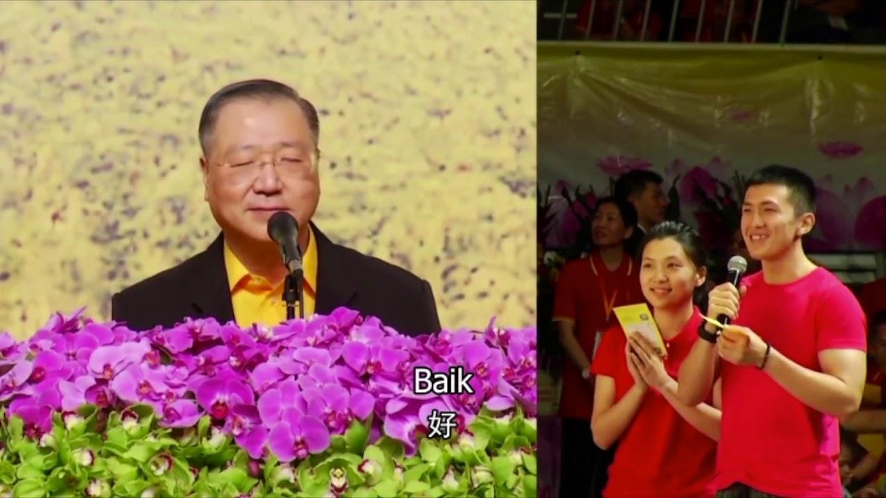 2017 Penang Konferensi Dhamma bersama Master Lu Jun Hong Episode Pilihan Totem 2
