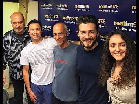 MARIO FRANGOULIS, THODORIS VOUTSIKAKIS AND DEMETRA SELEMIDOU ON REAL FM 97.8