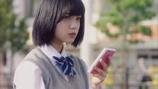 【HD】欅坂46 平手友梨奈 CM フリする女の子(×2)
