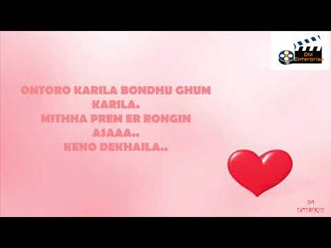 Konna Re Lyrics by Shan Bangla new song