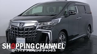 トヨタ アルファード 2.5 S Cパッケージ 2018年式