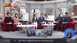 """GM """"군산공장 5월 폐쇄""""…정부, 손놓고 있다가 '뒤통수'"""