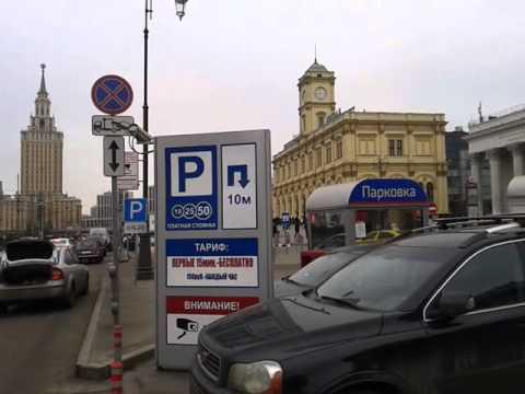 Как пройти к поездам дальнего следования на ярославском вокзале