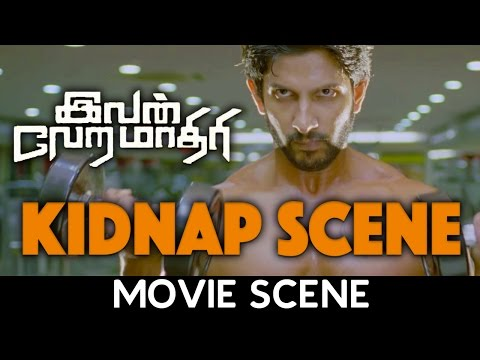 Ivan Vera Mathiri - Kidnap Scene | Vikram Prabhu | Surabhi | Vamsi Krishna