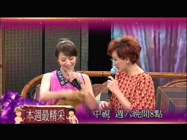 中視2/8「萬秀豬王」#78精采預告/ 短劇- 慈母心
