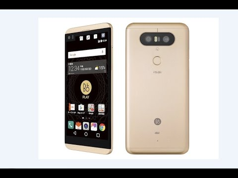 LG V34 isai Beat Review || Waterproof || Titanium and Gold colors