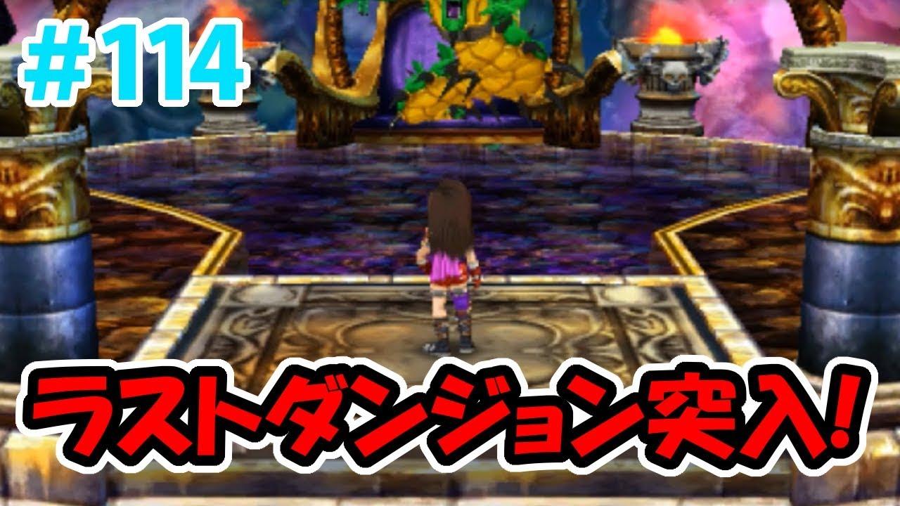 ドラクエ 6 ラスト ダンジョン 謎の洞窟|ドラゴンクエスト6 完全攻略(DS/iOS/Android版対応)