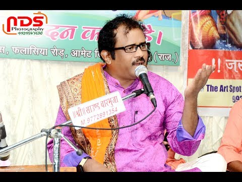 Dilip Gavaiya // SUPER Garba songs nonstop//Amet Rajsamand LIVE 2017
