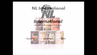 Схема заработка в компании NL INTERNATIONAL