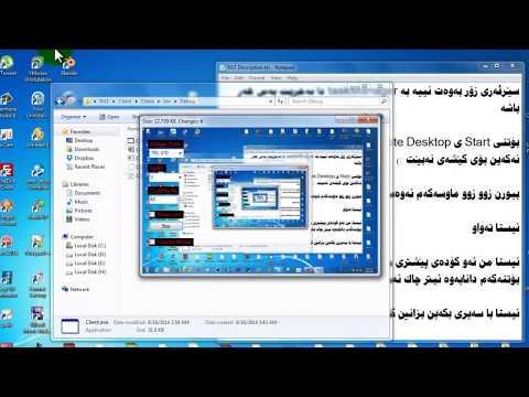 How to make Simple RAT in VB.NET - Kurdish & English