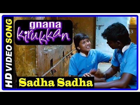 Gnana Kirukkan Tamil Movie | Songs | Sadha Sadha Song | Jega Comes Home