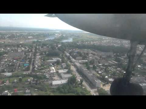 Посадка в Котласе Ан-24 Псковавиа