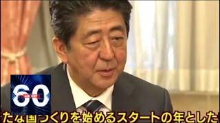 Срочно! Япония готова подписать мирный договор с РФ в обмен на два острова! 60 минут от 21.01.19