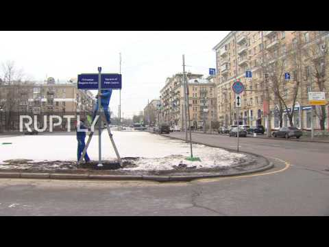 Russia: Moscow Square Named After Fidel Castro
