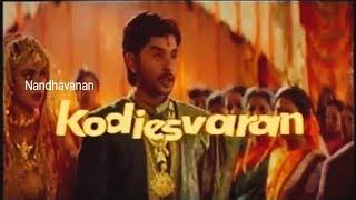 Kodieswaran (1999) (unreleased) Tamil Movie Trailer.