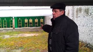 Сдача экзамена по стрельбе (охранник частный 5 разряд)