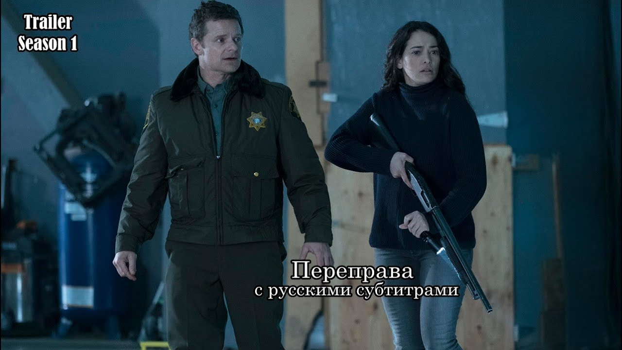 Переправа 1 сезон - Трейлер с русскими субтитрами (Сериал 2018) // The Crossing (ABC) Trailer