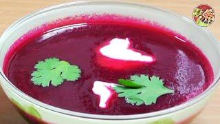 Крем - суп из молодой свёклы. Просто, вкусно, недорого.