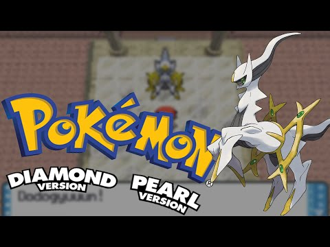 *APRIL 2019* HOW TO CATCH ARCEUS IN POKEMON DIAMOND AND PEARL