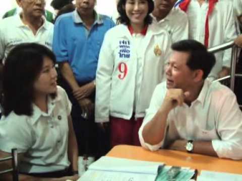 พล ต อ พงศพัศพูดคุยกับกลุ่มนักศึกษามศว ถึงการสัญจรทางเรือ 25 1 56