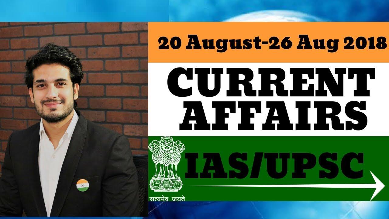 Current Affairs Bulletin for IAS / UPSC - ( 20Aug - 26 Aug ...