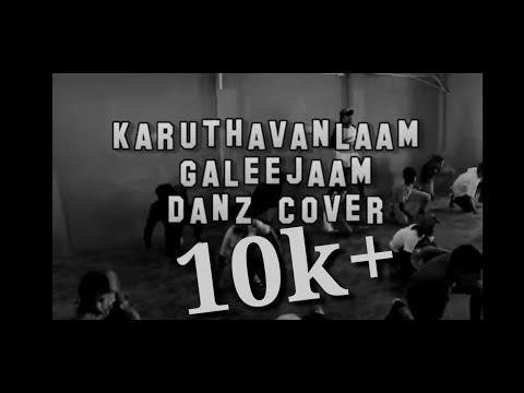 Velaikkaran - Karuthavanlaam Galeejaam - Gopi Choreography - NGP DANZ CO..Erode