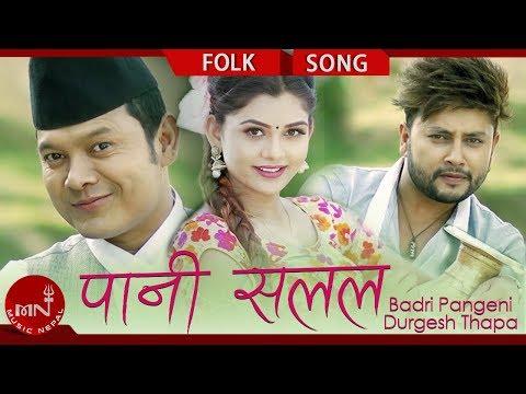 Badri Pangeni & Durgesh Thapa's New Lok Dohori 2075/2018 | Pani Salala - Rupa Gharti Magar Ft.Juna