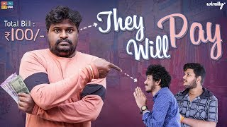They Will Pay | Wirally Originals | Tamada Media