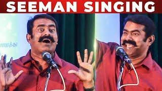 SUPER FUN: Seeman Singing | Bharathiraja, Vairamuthu | Om Audio Launch | KS 22