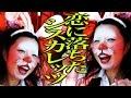 【音楽】恋に落ちたシスカレッツ / ナナイロ Shisukarettsu fallen in love by Nanairo soezimax