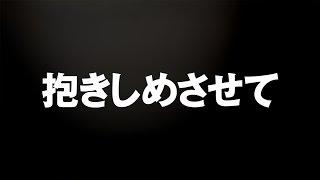 黒猫チェルシー/抱きしめさせて ドラマ「毒島ゆり子のせきらら日記」劇...