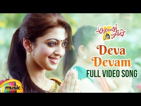 Attarintiki Daredi Movie | Deva Devam Full Video Song | Pawan Kalyan | Samantha | DSP | Mango Music