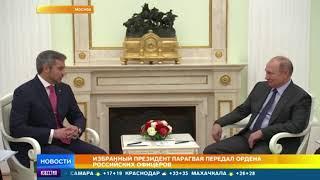 Путин приветствовал итоги встречи Трампа и Ким Чен Ына