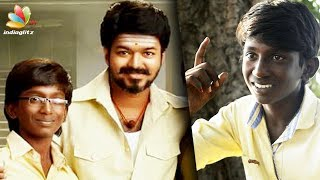 Vijay Sir Appreciated My Acting : Junior Vadivelu Raj Manickam Interview | Mersal Making