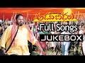 Adavi Biddalu Telugu Movie Songs Jukebox ll R.Narayana Murthy
