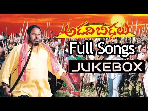 Adavi Biddalu Telugu Movie Songs Jukebox Ll R.Narayana Murthy