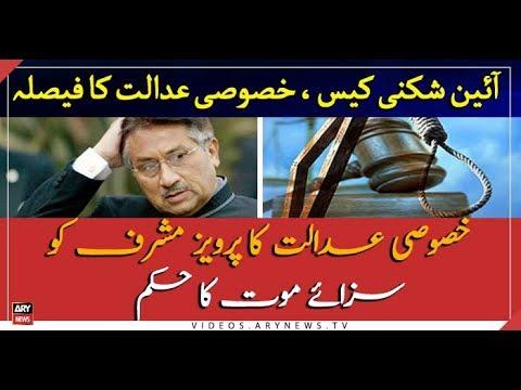 Special Court Awards Death Sentence To Pervez Musharraf In Treason Case